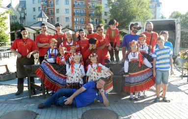 В программе «Янтарного горна 2016»
