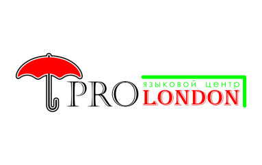 ProLondon — наш Официальный переводчик