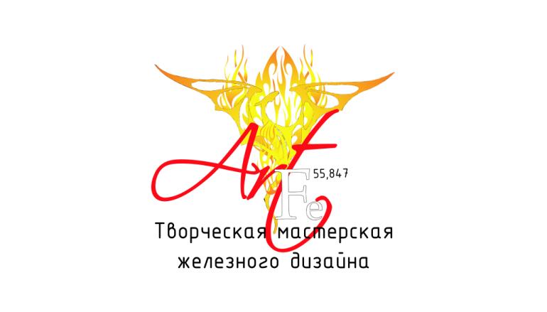 Ведущая кузня фестиваля: Творческая мастерская «Art-Fe»