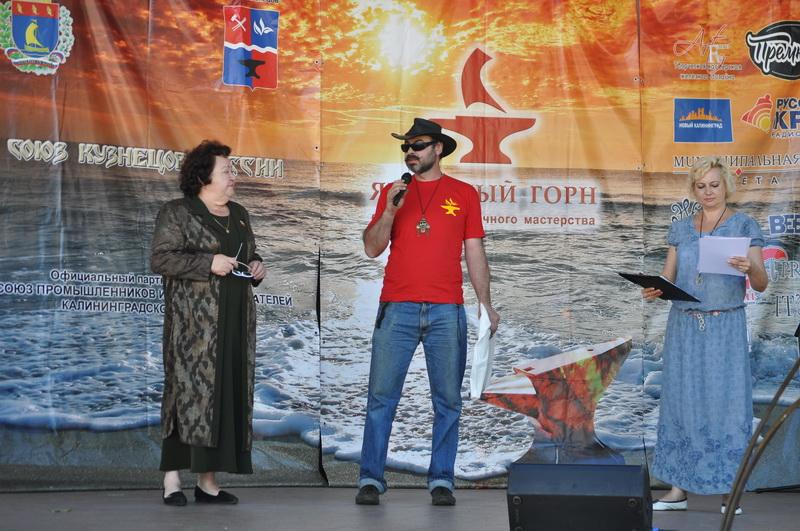 """Церемония закрытия """"Янтарного горна"""""""